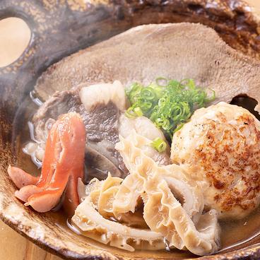 野菜巻き串酒場 ハライッパイのおすすめ料理1