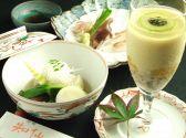 知仙のおすすめ料理2