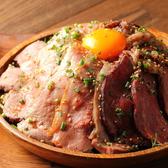 SAPPORO BONE PRIME BEEF サッポロボーン プライム ビーフのおすすめ料理3