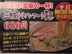 炭火焼肉 ターザンのおすすめ料理1