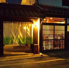 倉敷中島屋の写真