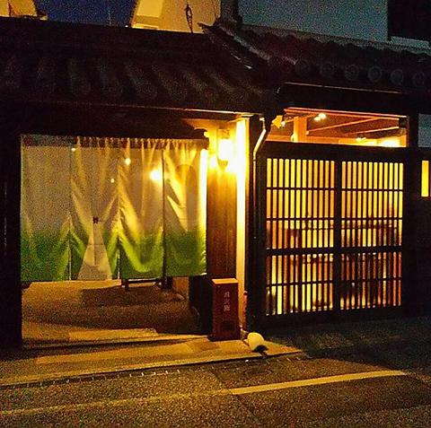 KURASHIKINAKASHIMAYA image