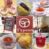 T'spoon パンと紅茶を楽しむお店