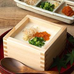 手作り升豆腐