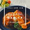 プリムローズ primrose 長崎のおすすめポイント1