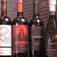 ワインも豊富にご用意しております!焼鳥×ワインをお楽しみいただけます!