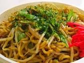 たこ焼き スマイル 新発田のおすすめ料理3