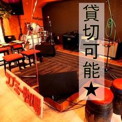 なんと!!店内にはステージが★各種宴会、バンド打ち上げにはもってこい!貸切パーティーも可能♪ご相談下さいませ☆ステージの使い方はあなた次第っ♪