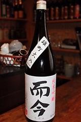 酒処 ふじりんのおすすめドリンク2