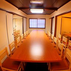 【3階・個室】最大20名様・20名様・10名様用の個室有り♪新年会、歓迎会、送別会、同窓会、謝恩会などに!