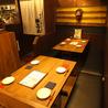 炭火串焼と旬鮮料理の店 やさい巻き串の獅志丸のおすすめポイント1