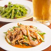 中華料理 三国 志村の詳細