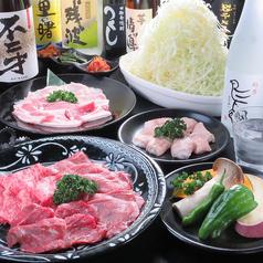 焼肉登龍門のおすすめ料理1