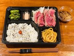 行徳酒場 おしお 行徳店のおすすめランチ1