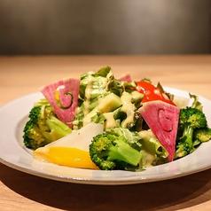 彩り野菜のゴロゴロサラダ 梅肉ドレッシング