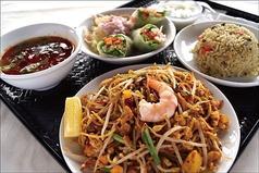 パーパイタイ phaa pai THAI 明治町店のおすすめランチ3