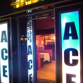Party Space ACE エース 新宿東口店の写真