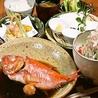 魚匠 銀平 KITTE 丸の内店のおすすめポイント2