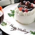 【サポート72プラン】ウェディングケーキ