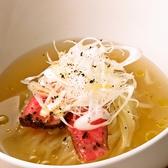 焼肉竹林 別邸のおすすめ料理2