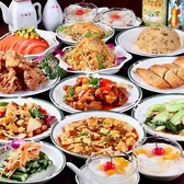 香建大飯店のおすすめ料理2