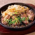 料理メニュー写真まぐろほほ肉ステーキ
