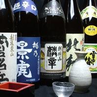 酒処新潟!日本酒も多数取り揃えております!