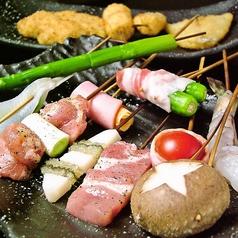 串ひら 本店のおすすめ料理1