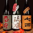 各蔵元の、秋限定の日本酒「ひやおろし」が入荷しました!各蔵元が一番寒い時期に仕込みひと夏熟成させて出荷してくる日本酒で、様々な温度帯で楽しめます。新酒のときは軽い口当たりでのど元を暴れる様な感じが、ひと夏熟成することにより、薫りは落ち着き口当たりもしっかり、舌奥で伸びてくる様な感じに変わります。