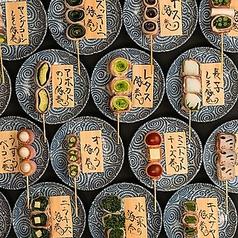 野菜巻き串と焼き鳥 からくさ屋のおすすめ料理1
