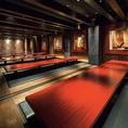 MAX80名様クラスまでご対応OK。西新宿の夜景が一望できる完全個室居酒屋で繊細な和食と一緒に優雅にご宴会・接待・女子会・合コンをお楽しみ頂けます。西新宿 新宿西口の個室居酒屋で宴会、接待、和食をどうぞ。接待 和食