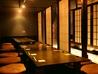 和顔別館 OKARU 和食居酒屋のおすすめポイント3