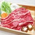 旬のお魚やお野菜など季節ごとにおすすめのお料理をご用意しておりますので、お気軽にスタッフにお尋ねくださいませ。 おすすめはA4ランクの和牛を使用した牛しゃぶ。ご宴会コースでは和牛しゃぶしゃぶと料理長のこだわり料理を贅沢にご堪能いただけます。味、盛り付けなど細部までこだわったお料理を是非お楽しみ下さい。