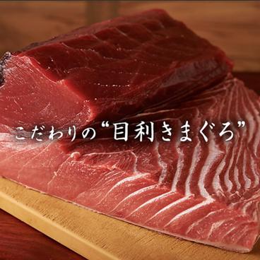 栄寿し総本店のおすすめ料理1