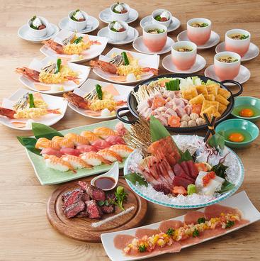 つぼ八 浜松和合店のおすすめ料理1