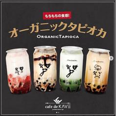 Cafe de KAVE 新大久保本店の写真