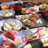 喜口商店のおすすめ料理2