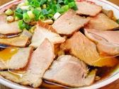 中華そば 住吉のおすすめ料理2