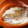 蕎麦と魚 銀平 ぎんぺい 恵比寿ガーデンプレイス店のおすすめポイント3