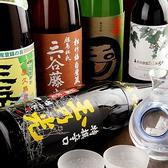 陶板焼と鍋料理 花盃 烏丸錦店のおすすめ料理3