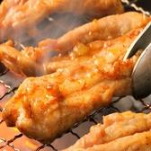 赤から 久留米合川店のおすすめ料理3