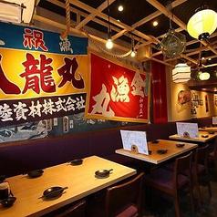 夢酒場2号 魚昇 豊田店の雰囲気1