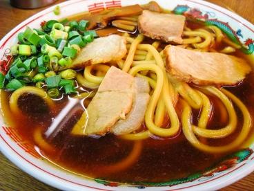 中華そば 住吉のおすすめ料理1