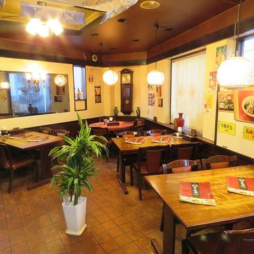 中華料理 や志満の雰囲気1