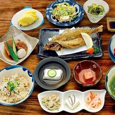 沖縄地料理 波照間の特集写真