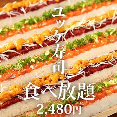 熟成魚vs熟成肉 ジパング ZIPANG特集写真1