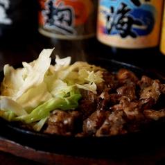 霧島地鶏 きばいやんせのおすすめ料理1