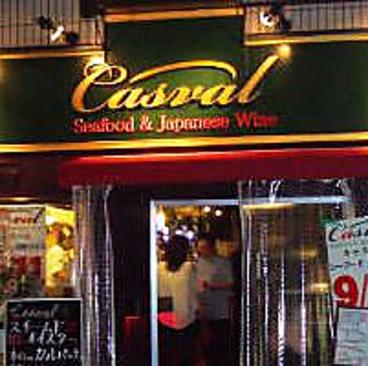 Casval 錦糸町店の雰囲気1