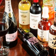 ☆お得な飲み放題コースは3時間1848円(税込)☆