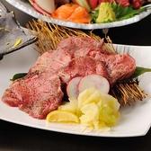 うまいもんや 仙台駅前店のおすすめ料理3